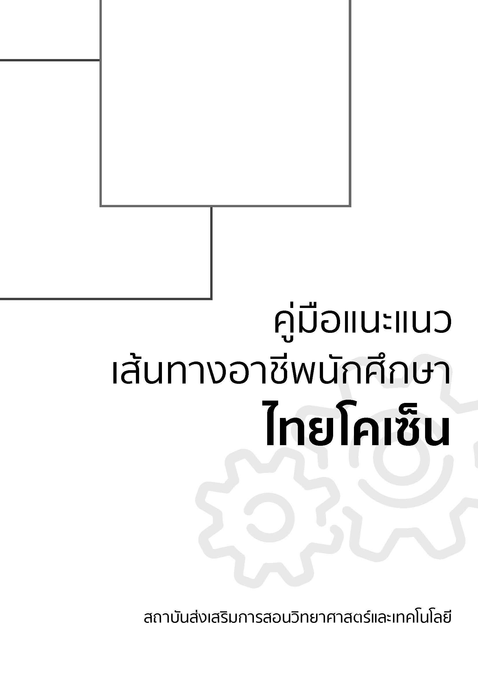 blog_small_img1_350X198